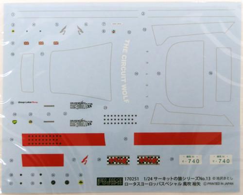 Fujimi CW13 Circuit Wolf Lotus Europe Special Fubuki Yuya 1/24 Scale Kit