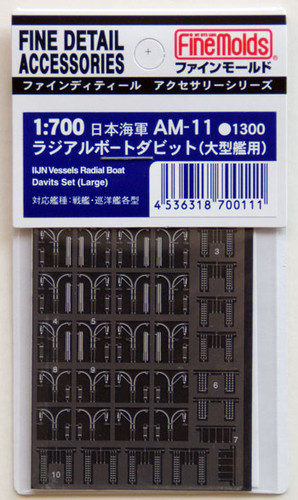 Fine Molds AM-11 IJN Vessels Radial Boat Davits Set (Large) 1/700 Scale Photo-Etched Parts