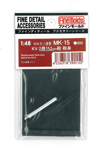 Fine Molds MK15 Replacement tank gun barrel & MG barrel for KV-2 1/48 Scale Kit
