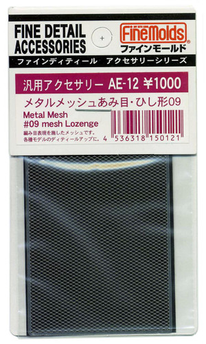 Fine Molds AE12 Metal Mesh #09 Mesh Lozenge Fine Detail Accessories Series