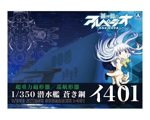 Aoshima 11256 ARPEGGIO OF BLUE STEEL Series #14 Attack Submarine I-401 1/350 Scale Kit