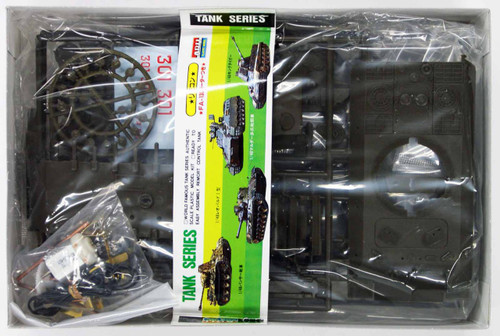 Arii 241011 German Panther Remote Control Tank 1/48 Scale Kit (Microace)