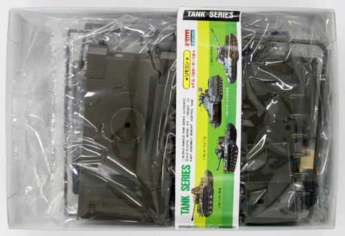 Arii 441022 Type 90 Japanese Tank Remote Control Tank 1/48 Scale Kit Arii 441022 Type 90 Japanese Tank Remote Control Tank 1/48 Scale Kit