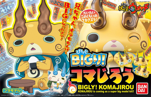 Bandai Yo-Kai Watch 006350 BIGLY! Komajirou Plastic Model Kit