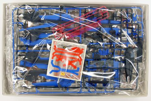 Bandai HGUC 192 Gundam ZGMF-X10A FREEDOM Gundam 1/144 Scale Kit