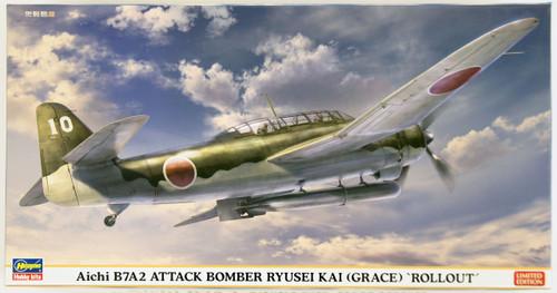 Hasegawa 07410 Aichi B7A2 Attack Bomber Ryusei Kai (Grace) Rollout 1/48 Scale Kit