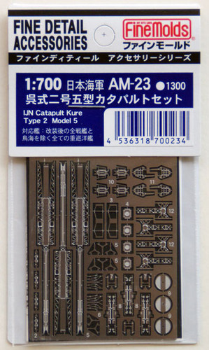Fine Molds AM-23 IJN Catapult Kure Type 2 Model 5 1/700 Scale Photo-Etched Parts