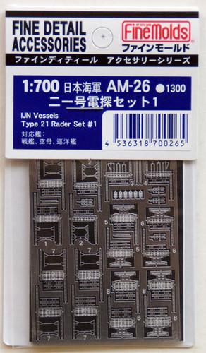 Fine Molds AM-26 IJN Vessels Type 21 Radar Set #1 1/700 Scale Photo-Etched Parts