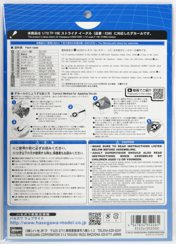 Hasegawa 35226 Decal for F-15E Strike Eagle Nose Art 1/72 Scale