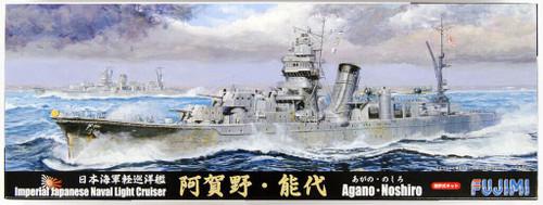 Fujimi TOKU-91 IJN Light Cruiser Agano / Noshiro 1/700 Scale convertible Kit