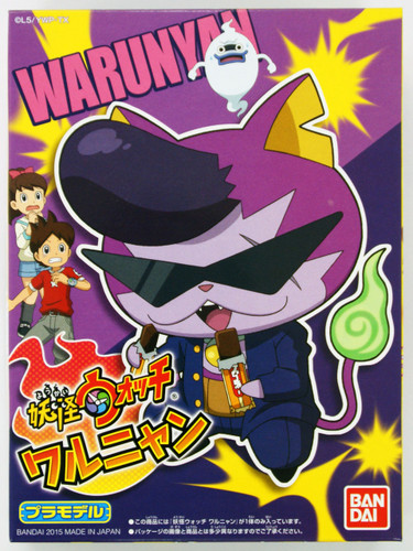 Bandai Yo-Kai Watch 14 Warunyan Plastic Model Kit
