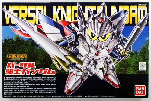 Bandai SD BB 399 Gundam Versal Knight Gundam Plastic Model Kit