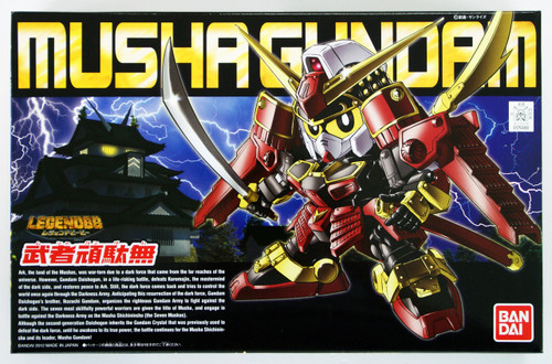 Bandai SD BB 373 Gundam Musha Gundam Plastic Model Kit