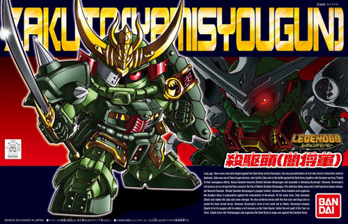 Bandai SD BB 381 Gundam Zakuto (Yami Shougun) Plastic Model Kit