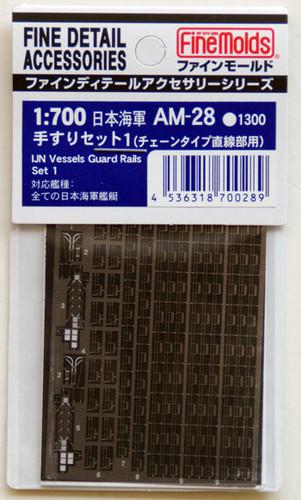 Fine Molds AM-28 IJN Vessels Guard Rails Set 1 1/700 Scale Photo-Etched Parts