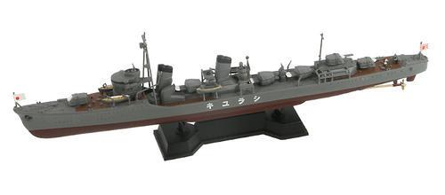Pit-Road Skywave SPW-39 IJN Destroyer Shirayuki 1/700 Scale Kit