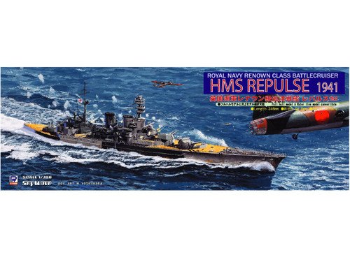 Pit-Road Skywave W-123 Royal Navy Renown Class Battlecruiser HMS Repulse 1941 1/700 Scale Kit