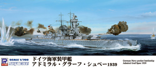 Pit-Road Skywave W-155 German Navy Pocket BattleShip Admiral Graf Spee 1939 1/700 Scale Kit