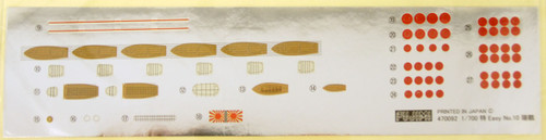 Fujimi TOKU-Easy 10 IJN Aircraftcarrier Zuikaku 1/700 Scale Kit
