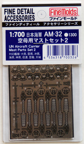 Fine Molds AM-32 IJN Aircraft Carrier Mast Parts Set 2 1/700 Scale Photo-Etched Parts