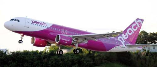 Hasegawa 10689 Peach Airbus A320 1/144 Scale Kit