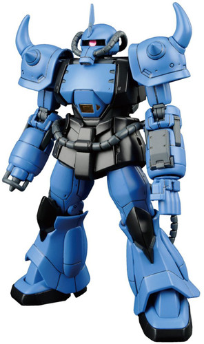Bandai 006404 Gundam The Origin 004 YMS-07B-0 PROTOTYPE GOUF (Tactical Demonstrator) 1/144 Scale Kit