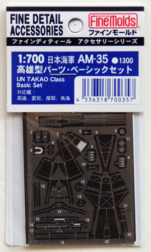Fine Molds AM-35 IJN Takao Basic Accessory Set 1/700 Scale Photo-Etched Parts