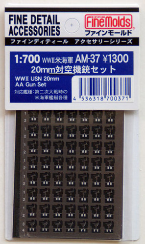 Fine Molds AM-37 WWII US Navy 20mm AA Gun Set 1/700 Scale Photo-Etched Parts