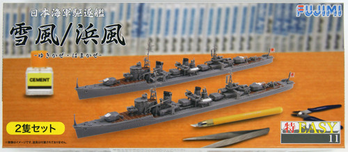 Fujimi TOKU-Easy 11 IJN Destroyer Yukikaze & Hamakaze 1/700 Scale Kit