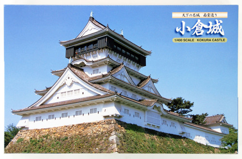Fujimi Shiro-02 Kokura Castle 1/400 Scale Kit