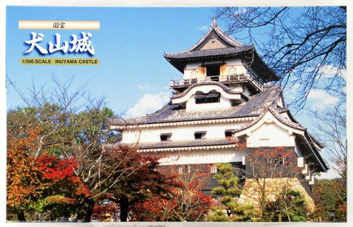 Fujimi Shiro-03 Inuyama Castle 1/300 Scale Kit