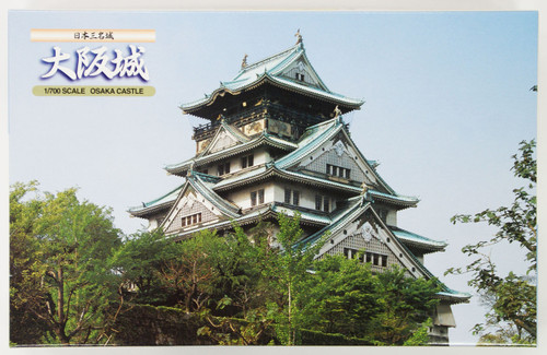 Fujimi Shiro-04 Osaka Castle 1/700 Scale Kit