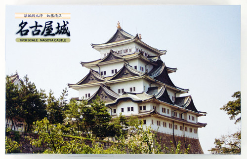 Fujimi Shiro-06 Nagoya Castle 1/700 Scale Kit