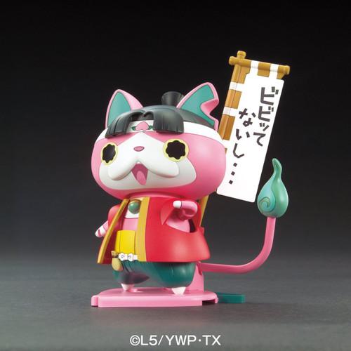 Bandai Yo-Kai Watch 15 Momotaronyan Plastic Model Kit