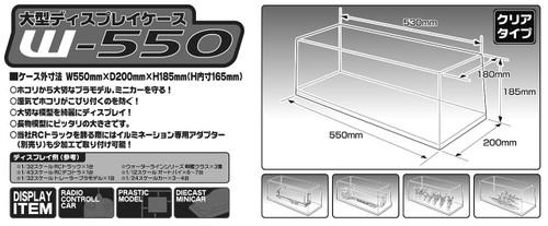 Aoshima 43356 Display Case W550mm x D200mm x H185mm