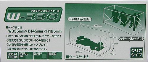 Aoshima 00472 Display Case W335mm x D145mm x H125mm