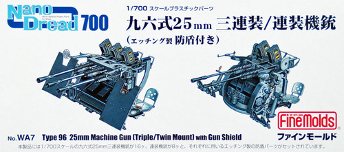 Fine Molds WA7 Type 96 25mm Machine Gun (Triple/Twin Mount) with Gun Shield (Photo Etched Parts) 1/700 Scale Micro-detailed Parts