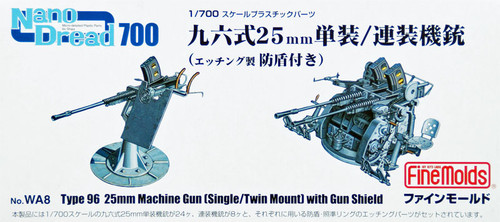 Fine Molds WA8 Type 96 25mm Machine Gun (Single/Twin Mount) with Gun Shield (Photo Etched Parts) 1/700 Scale Micro-detailed Parts