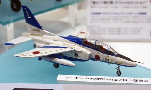 Hasegawa 02174 Kawasaki T-4 Blue Impulse 2015 (2 planes) 1/72 Scale Kit