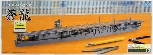 Fujimi TOKU-Easy 12 IJN Aircraftcarrier Soryu 1/700 Scale Kit