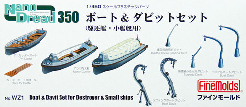 Fine Molds WZ1 Boat & Davit Set for Destroyer & Small Ships 1/350 Scale Micro-detailed Parts