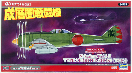 Hasegawa 64729 Nakajima Ki44-II Type 2 Fighter Shoki (Tojo) 1/48 Scale Kit