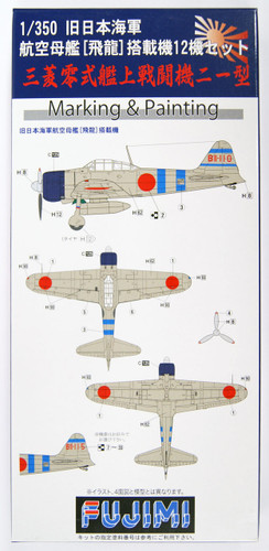 Fujimi 114538 Grade Up Parts #042 Mitsubishi A6M Zero Model 21 for IJN Aircraft Carrier Hiryu (12 planes) 1/350 Scale