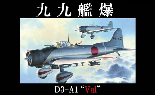 Fujimi 311111 JB-02 Aichi D3A1 (VAL) Navy Type 99 Carrier Bomber Model 11 1/48 Scale Kit