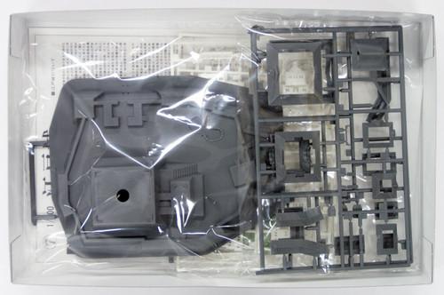 Fujimi Shiro-07 Edo Castle 1/800 Scale Kit