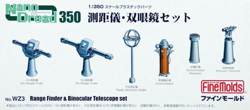 Fine Molds WZ3 Range Finder & Binocular Telescope Set 1/350 Scale Micro-detailed Parts