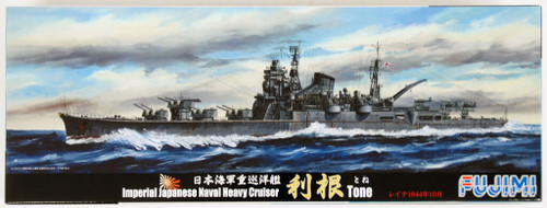 Fujimi TOKU SP46 IJN Imperial Japanese Naval Heavy Cruiser TOne DX (Leyte Gulf 1944) with Photo Etched Parts 1/700 Scale Kit