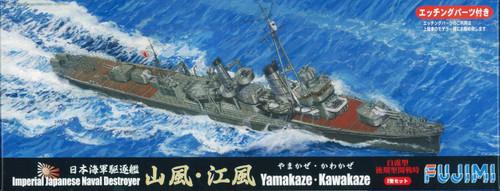 Fujimi TOKU SP15 IJN Destroyer Yamakaze & Kawakaze with Photo Etched Parts 1/700 Scale Kit