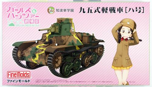 Fine Molds 41112 Girls & Panzer Type 95 Ha-Go from Chihatan School 1/35 Scale Kit