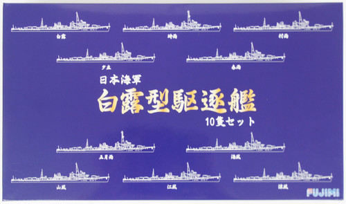 Fujimi TOKU SP47 IJN Shiratsuyu-class Destroyer Set (10 Ships) 1/700 Scale Kit